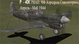 P-40K 7IAP CF, 01 Sokologornoe, april-may 1944