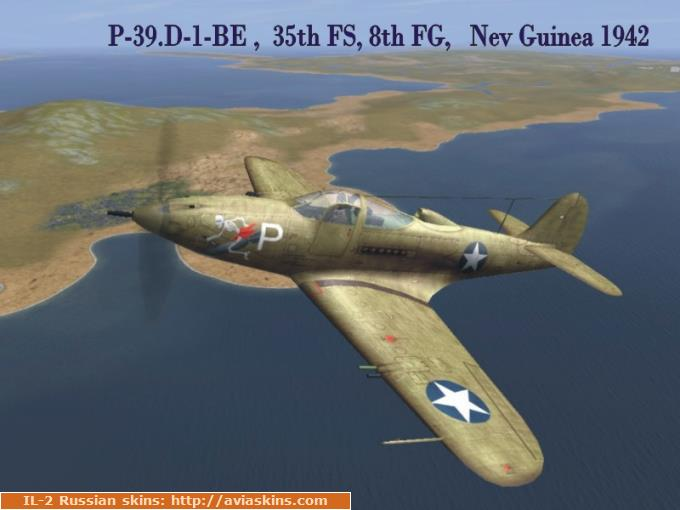p 39D-1BE