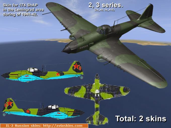 Skinpack Il-2 (2,3 ser.) 174 ShAP (unmarked)