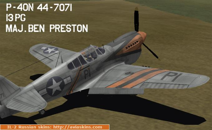 P-40N 13th PG(44-7071) Maj. Ben Preston