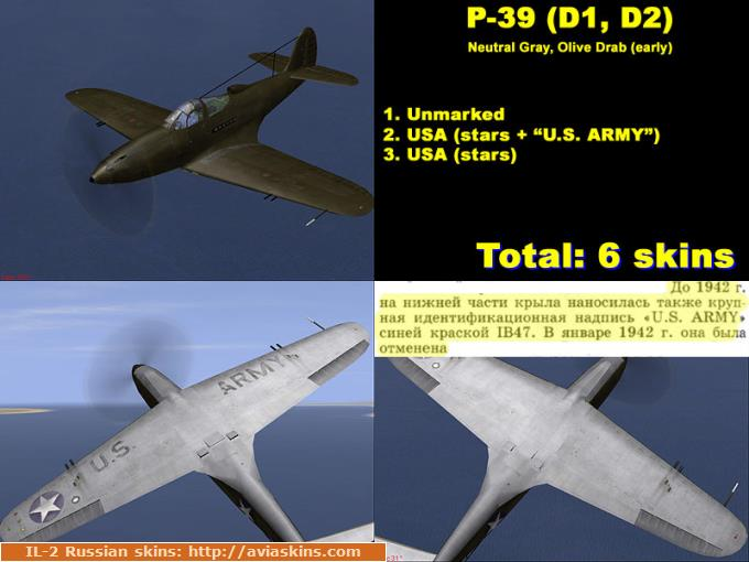 Skinpack P-39 D1/D2 (olive drab early)