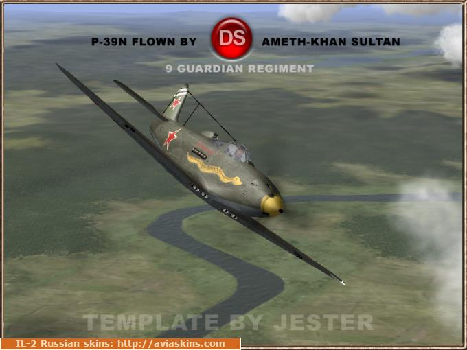 P-39N flown by major Ameth-Khan Sultan
