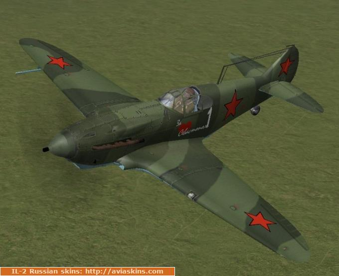 Modified standard VVS-camo АМТ-4-6-7 for LaGG-3